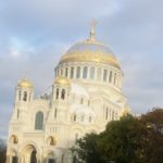 Морской собор и небесные правоведы