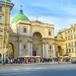 Римская базилика в Питере